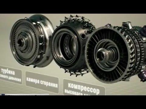 Простой, как автомат Калашникова: Россия создала свой первый с 1991 года авиадвигатель