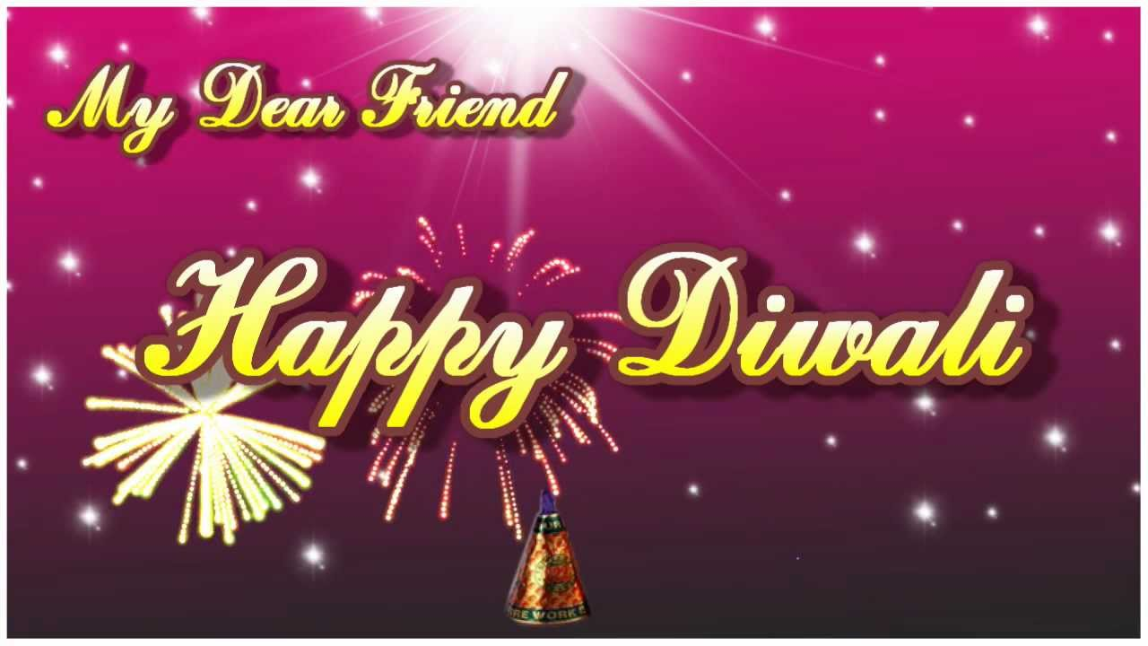 Happy Diwali Greeting Card For Facebook Friend Youtube