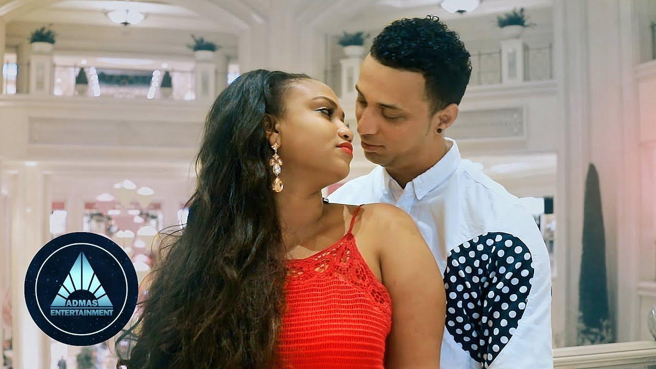 Rahel Haile - Endieley (Official Video) | Ethiopian Tigrigna Music