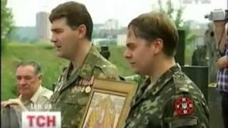 УНА-УНСО- The memory heroes of Georgia