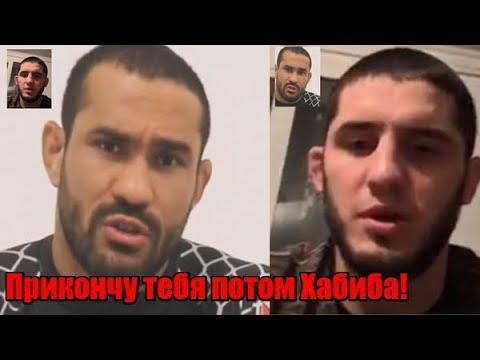 Угрозы в адрес Ислама Махачев от его следующего соперника! / Стычка за кулисами Bellator london!
