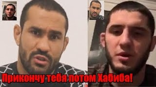 Угрозы в адрес Ислама Махачева от его следующего соперника! / Стычка за кулисами Bellator london!