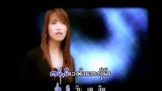 Repeat youtube video เพลงไทยใหญ่ เพลงไตย ให้ลืมความรักสองเรา นางแสงอ่อน