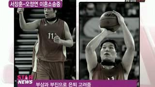 [Y-STAR] seo jang hoon, oh jung yeon, divorce (서장훈-오정연, 결혼 3년 만에 파경)