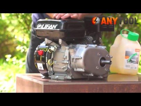 Двигатель Lifan 168F-R с редуктором и с много-дисковым центробежным сцеплением