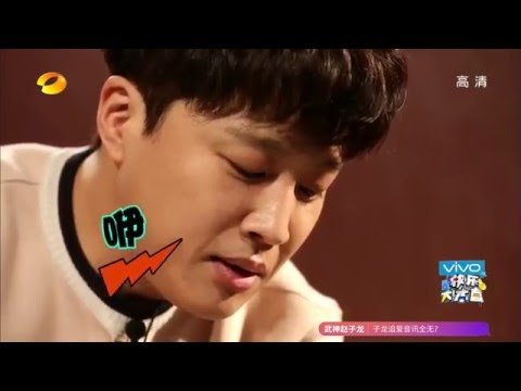 Cha Tae Hyun - Chinese Happy Camp 20160409  FULL CUTS