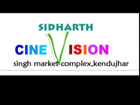 S Vision's Old Logo Presentation