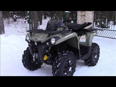Can Am Outlander L 570 PRO  2016 тест драйв