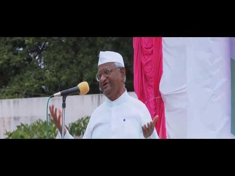 Anna Hazare video in Bollywood film