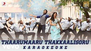 Veera Sivaji - Thaarumaaru Thakkaalisoru Karaoke | D. Imman