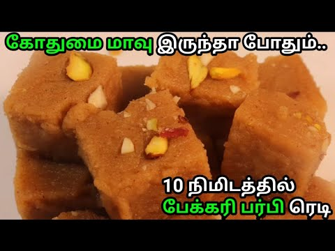 ஒரு பொருள் போதும் 5 நிமிடத்தில் சூப்பரான ஹெல்தி ஸ்வீட் ரெடி || Healthy Sweet Recipe