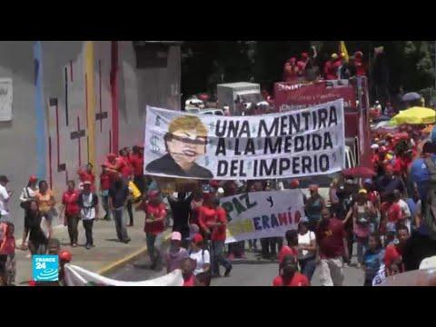 آلاف من أنصار مادورو يتظاهرون ضد تقرير المفوضية السامية لحقوق الإنسان  - 13:56-2019 / 7 / 15