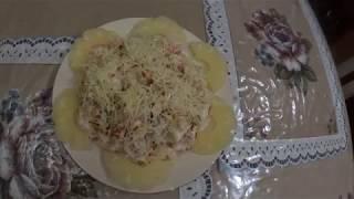 Салат №2, с курицы, креветок, ананасов