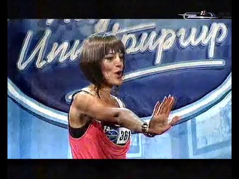 Hay Superstar 4  Armenian Idol Season 4  Tatroni Pul Iveta Mukuchyan