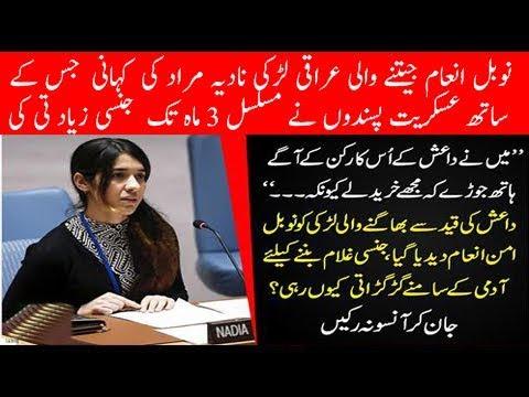 Nobel Peace Prize Winner Iraqi Girl Nadia...