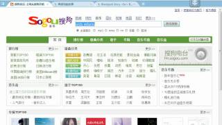 Demo Tip How to download songs from China for free, Why China has more Free Music than US ?