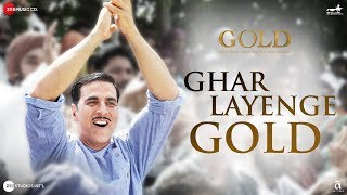 Here's the winning anthem of this yearof Gold Movie