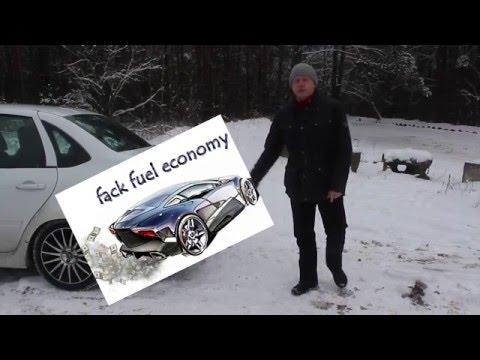 Хитрости жизни и Полезные советы #9 - Как экономить топливо