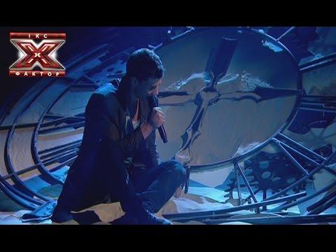 Видео, Дмитрий Бабак - Х-Фактор  - Восьмой прямой эфир - Гала-концерт