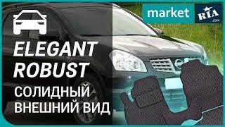видео Автомобильные коврики в салон и багажник Chrysler (Крайслер)