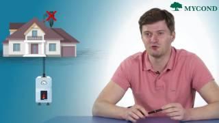 видео Альтернативное отопление частного дома: какие разновидности есть и какая стоимость?