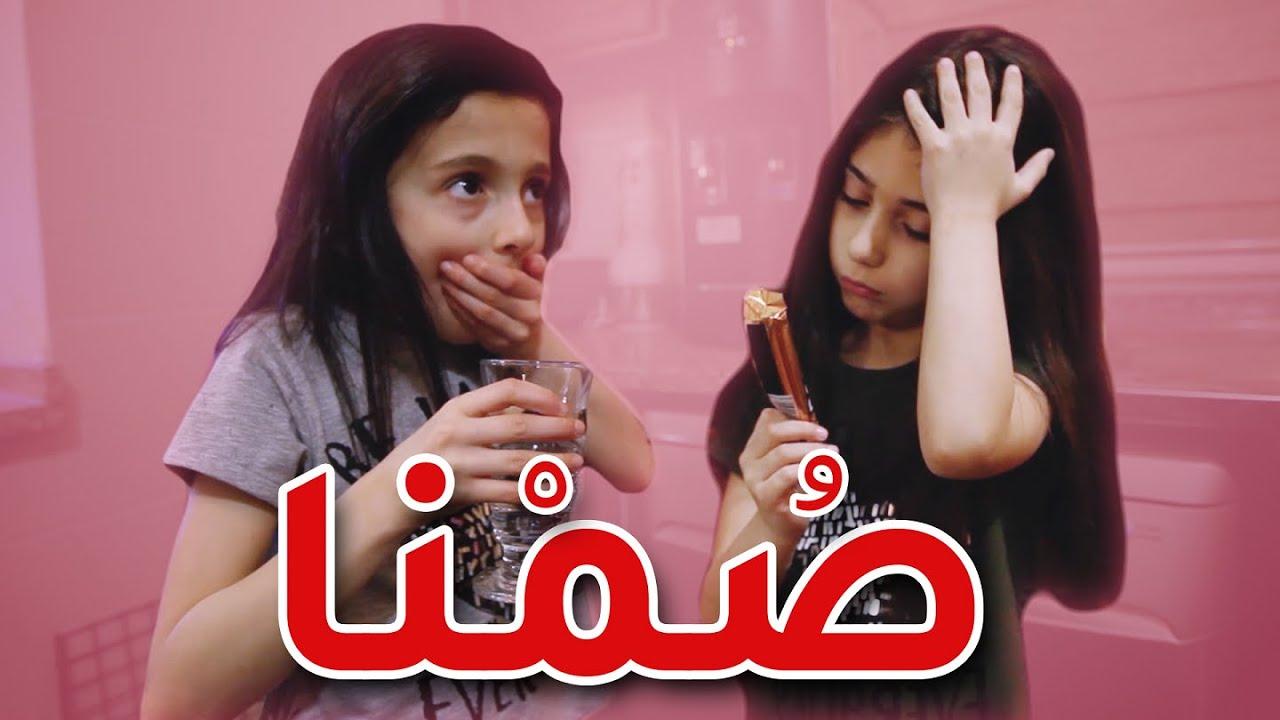 ص منا جوان وليليان السيلاوي طيور الجنة Youtube