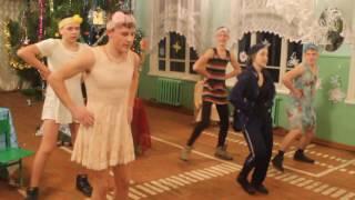 Танцуй пока молодая (9 класс)