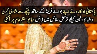 Pakistani Actress Got Married with Her BoyFriend | Celeb Tribe