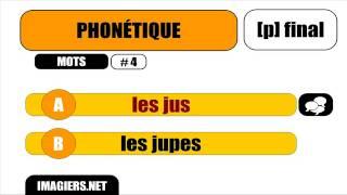 Урок французского языка = Р окончательное