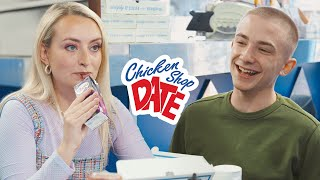 ARRDEE   CHICKEN SHOP DATE