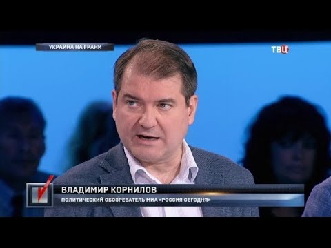 Смотреть Украина на грани. Право голоса онлайн