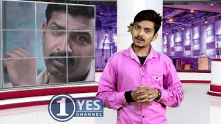 Kuttram 23 Review | 1yes