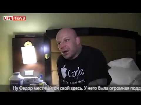 Jeff Monson speaks about Fedor Emelianenko fight