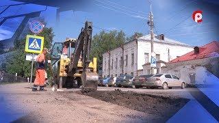 О дорогах и ремонтах