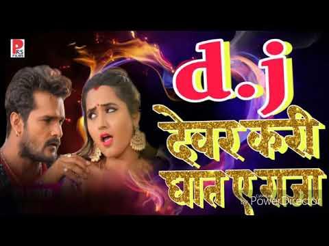 Khesari Lal Yadav Bhojpuri Gana New DJ Remix 2019  Khesari Lal Yadav Bhojpuri Gana New DJ Remix 2019