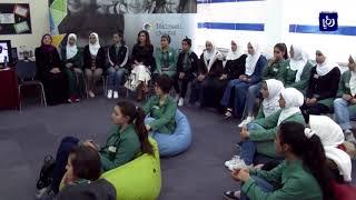 جلالة الملكة رانيا تؤكد أهمية التوعية حول ظاهرة التنمر - (15-4-2018)