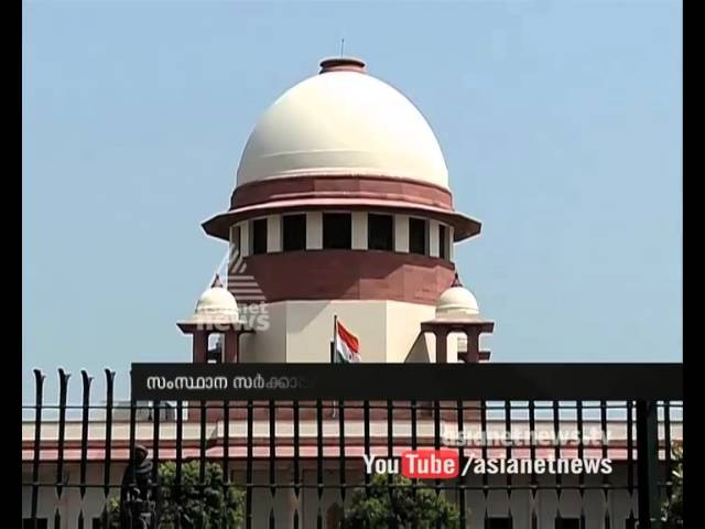 Supreme court supported the district govt policy about online lottery ban