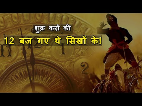 #Respect - After Watching This You Will Never Tease Any Sikh About '12 Baj Gaye' (Hindi Version)