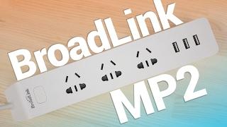 BroadLink MP2 — Обзор умного и универсального удлинителя