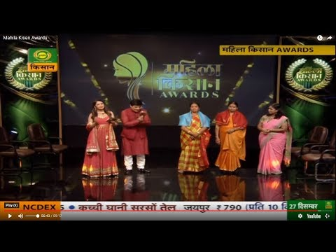 Mahila Kisan Awards - Episode 9