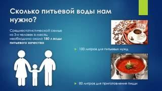 видео Очистка воды в Киеве