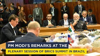 PM Modi's remarks at the plenary session of BRICS Summit in Brazil