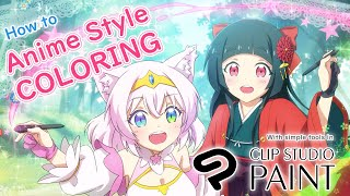 [How To]Anime Style Coloring With CLIP STUDIO PAINT