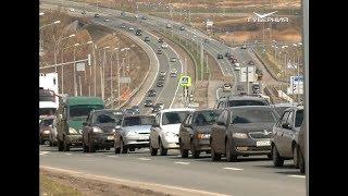 В Самарской области останавливают автомобили из других регионов