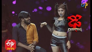 Tejashwini Performance | Dhee Champions |  14th October  2020   | ETV Telugu