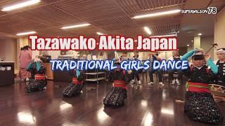 Tazawako Akita Japan Traditional Dance