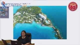 Семейный отдых на курортах Греции(, 2015-05-25T13:47:13.000Z)