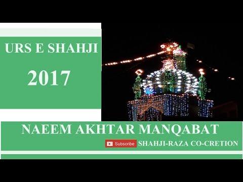 URSE SHAHJI MIYAN 2017-SHAHJI MIYAN MERE SHAHJI MIYAN HAI