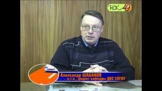 Мнение о присадках кандидата технических наук Александра Шабанова