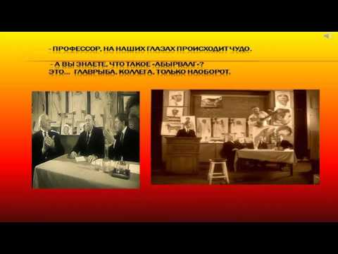 Сочинения по произведению Мастер и Маргарита (Булгаков М